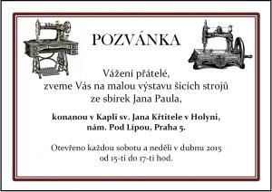 2015-04-01 Výstava šicí stroje000
